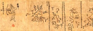 The Dunhuang map from the Tang Dynasty 2