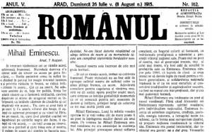 1915 Eminescu ROMANU august 8
