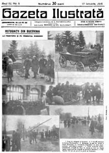 1916 GAZETA ILUSTRATA ianuarie foto I Berman